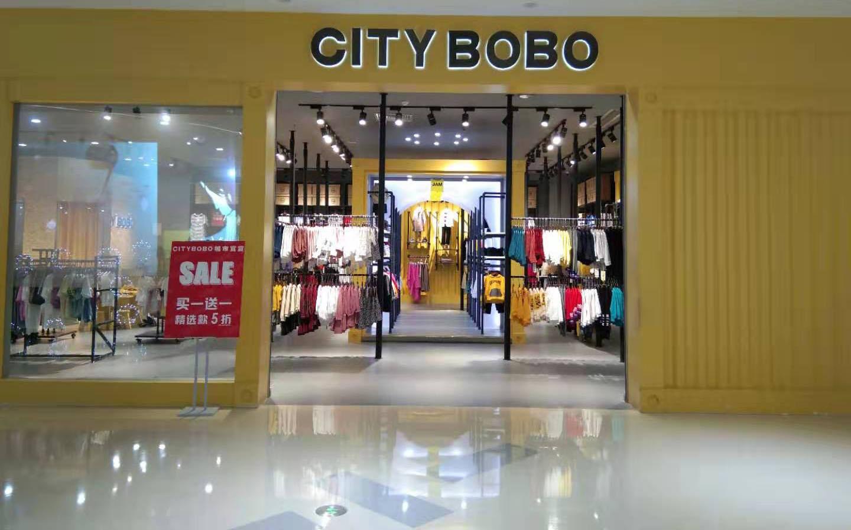 童装销售公司_城市寶寶_成都城市宝宝服装有限公司